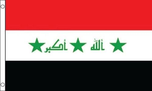 Iraq Old 2004 - 2008 5ft x 3ft Flag