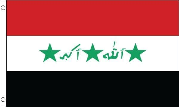 Iraq God Is Great 5ft x 3ft Flag
