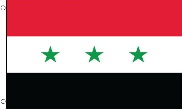 Iraq Old - Stars Only 5ft x 3ft Flag
