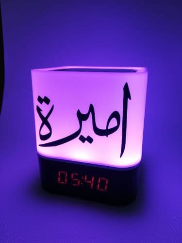 7 Colour Digital Quran Speaker with Alarm Clock