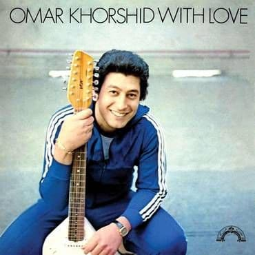 Omar Khorshid<br>With Love