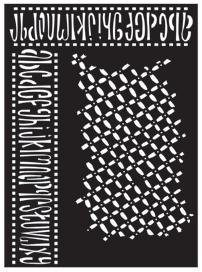 """Dylusions - Stencil -  5x8"""" Alphabet Border"""