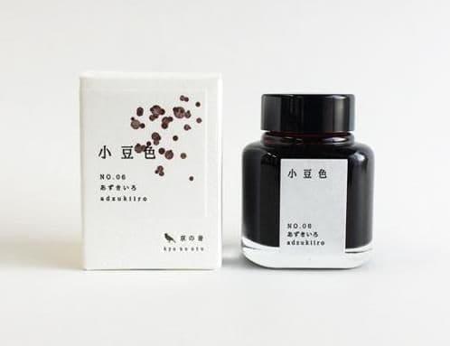 Kyoto Ink - Kyo-no-oto #06 - Adzukiiro