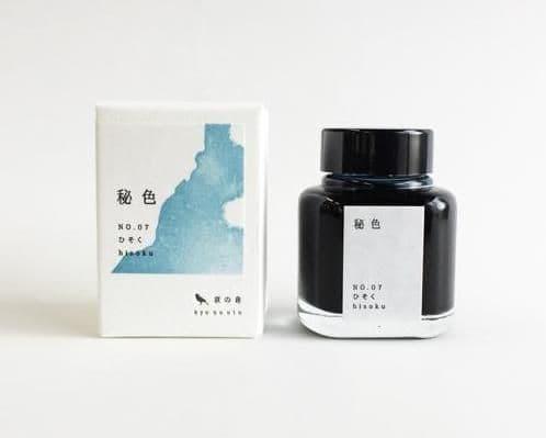 Kyoto Ink - Kyo-no-oto #07 - Hisoko