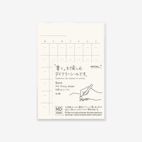 MD - Diary Sticker - Free