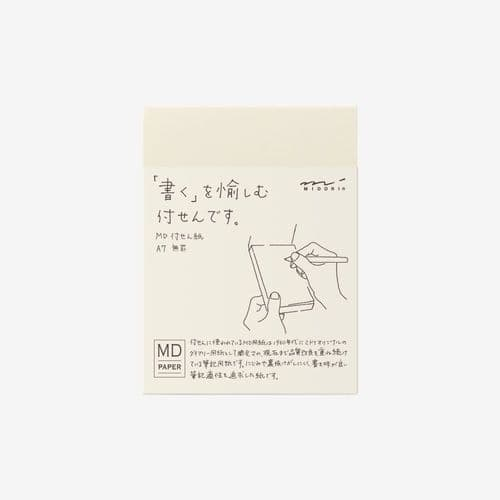 MD - Sticky Memo Pad A7 - Blank