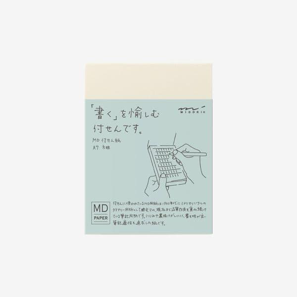 MD - Sticky Memo Pad A7 - Gridded