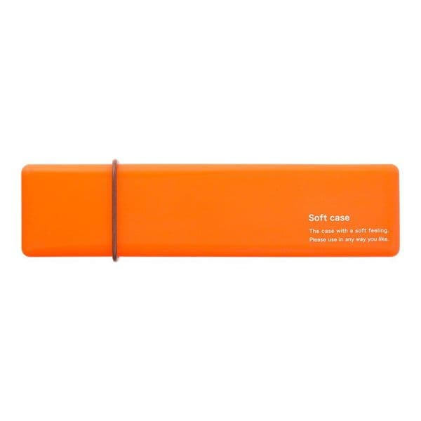 Midori - Soft Pen Case - Orange