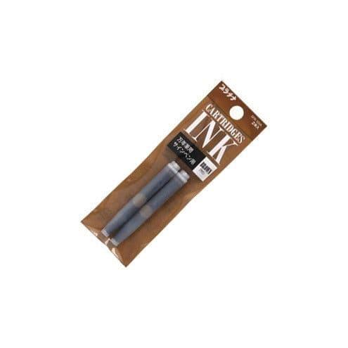Platinum - Ink Cartridge 2pk - Brown