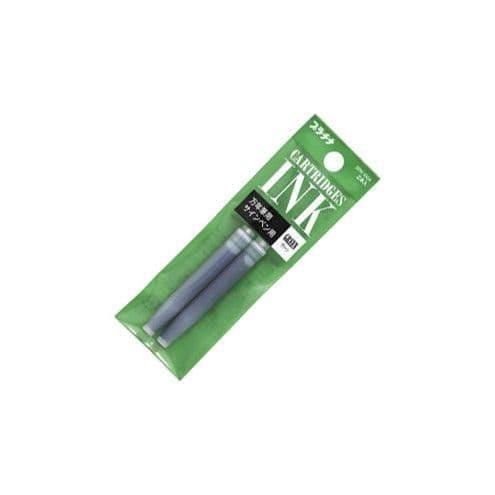 Platinum - Ink Cartridge 2pk - Green
