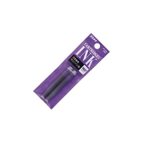 Platinum - Ink Cartridge 2pk - Purple