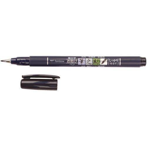 Tombow Fudenosuke Brush pen -  Hard Tip