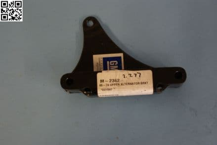1965-1974 Corvette C3 Upper Alternator Bracket, New, Box C