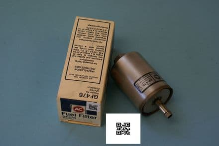 1983-1985 Cadillac Fuel Filter, New In Box